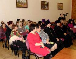Окружная педагогическая конференция